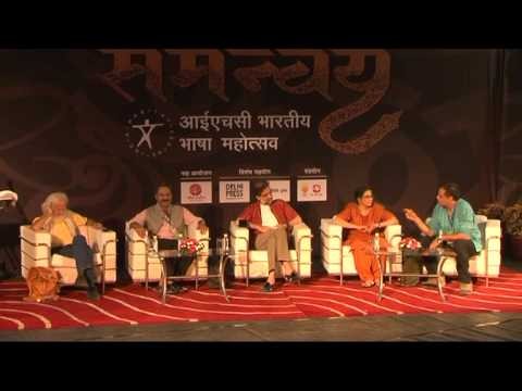 Language into Language: Difficult Dialogues: (24th October 2013)