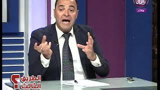 الدكتور خالد يوسف / كيف تحارب السرطان