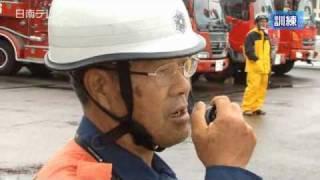 防災ヘリと水難救助における連携訓練