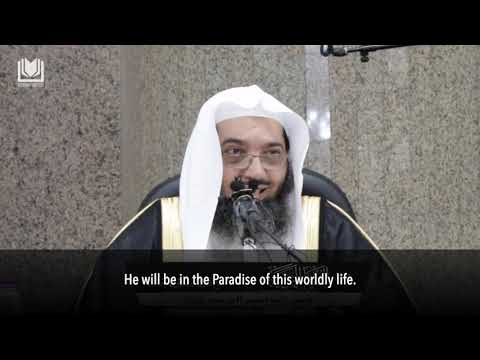 Yearning to Know About Allāh and Meeting Him | Shaykh Saleh Sindi حفظه الله