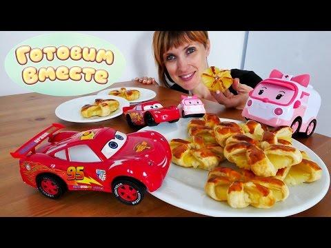 Маквин и Эмбер готовят вкусные КОЛЕСА из АНАНАСА 🍍 Готовим вместе с Машей Капуки Кануки и игрушками - Простые вкусные домашние видео рецепты блюд