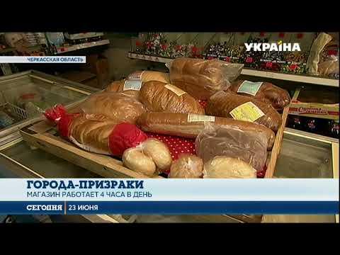 В Украине существует