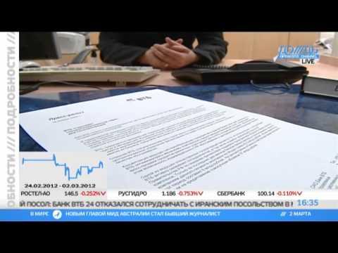 ВТБ зайдет на биржу со второй попытки