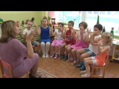 """Гендерное воспитание. Детский сад № 122 """"Красное солнышко"""""""