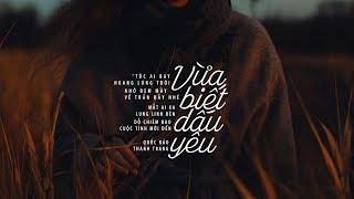 Lyrics || Vừa Biết Dấu Yêu || Thanh Trang / Quốc Bảo