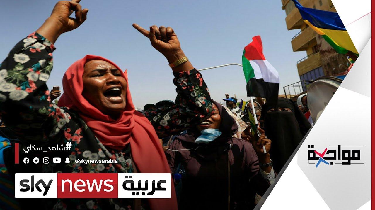 السجال بين أطراف الشراكة في المرحلة الانتقالية من الحكم في السودان | #مواجهة  - نشر قبل 6 ساعة