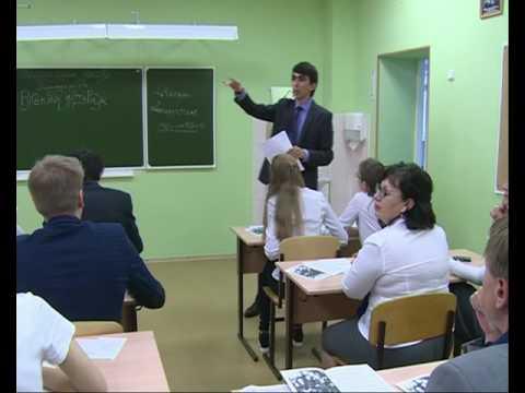 Готовим Урок - планы-конспекты уроков ФГОС, презентации