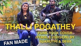 Thalli Pogathey -  Funk Rock Cover (Female Version) by Sukruthi & Deva | Ondraga Entertainment