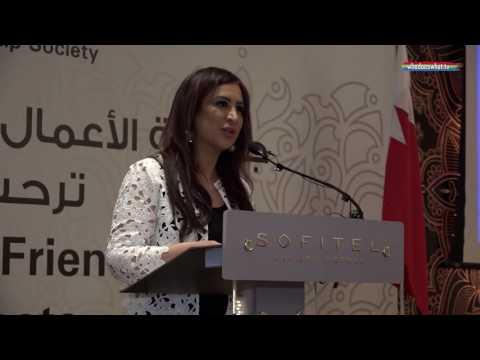 BAHRAIN MALAYSIA BUSINESS & FRIENDSHIP SOCIETY