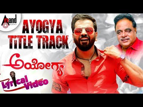 ayogya-title-track-|-kannada-hd-lyrical-video-2018-|-sathish-ninasam-|-rachitha-ram-|-arjun-janya