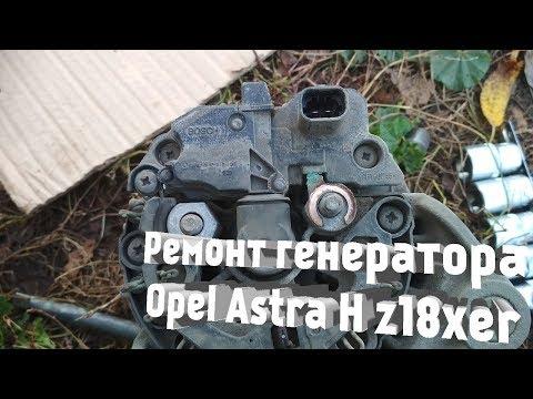 Пропал заряд Opel Astra H GTC (z18xer)