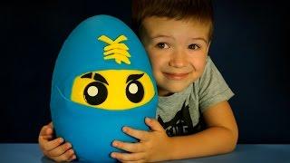 Lego Ninjago на русском языке. Giant Surprise Eggs. Огромное Яйцо с Игрушками. Кока Туб