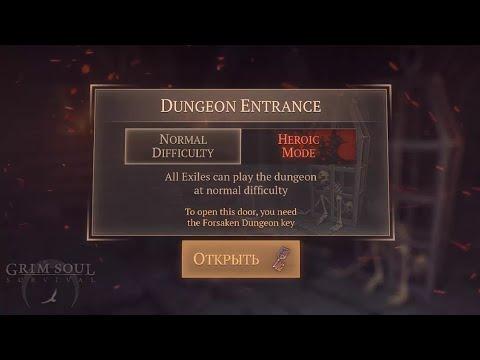 Heroic Mode Dungeon