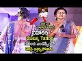 Niharika Sweet Words about Marriage Marriage and Life Style | Happy wedding Movie | Life Andhra Tv