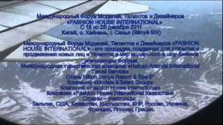 5. FHI-TV & CHINA 2011 12 17 26  Melis Abdurashitov.wmv Thumbnail