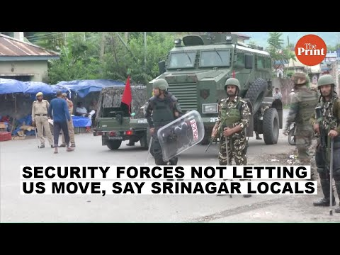 Security forces not