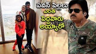 Pawan kalyan and renu desai family latest photos   akira nandan   daughter aadhya