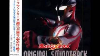Ultraman Mebius OST Vol. 1 - 19. Ryu and Serizawa thumbnail