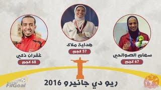 في الأولمبياد - تعرف على لعبة التايكوندو.. وأمل مصر في ريو دي جانيرو