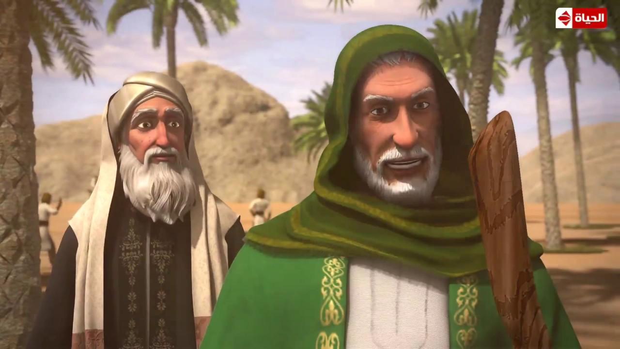 مسلسل حبيب الله - الحلقة السادسة والعشرون - الجزء الثاني   Habyb Allah - Cartoon - Ep 26