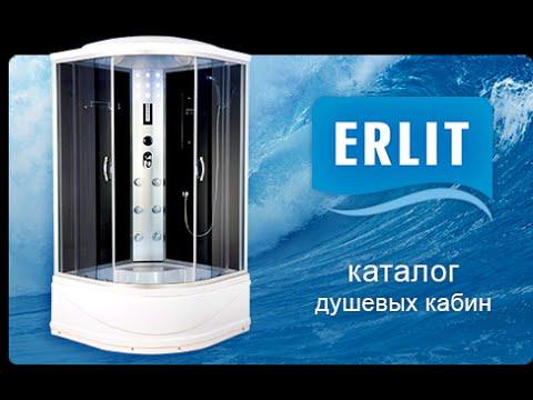 Заказать душевую кабину 80х80 в интернет-магазине сантехники sdvk. Ru. Большой выбор, низкие цены, доставка и установка!. Звоните: +7 (495) 649 60-90.