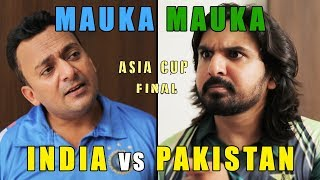 Mauka Mauka Finals | After India vs Pakistan | Asia Cup 2018 | V Seven Pictures - Stafaband