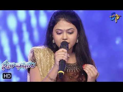 Ra Rakumara Song | Ramya Behra Performance | Swarabhishekam | 16th December 2018 | ETV Telugu