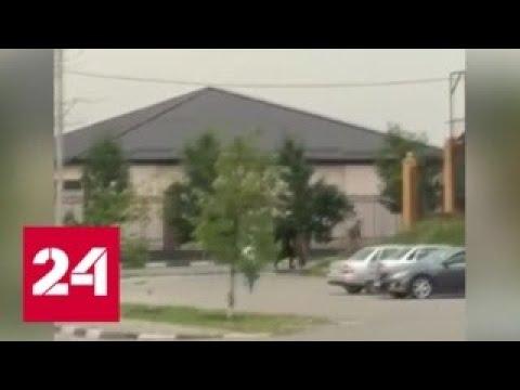 Чеченские полицейские выяснили, кто напал на их коллег - Россия 24