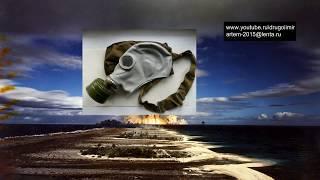 Химическая атака по России,  III мировая, авторский проект Русь Великая. Выпуск 2, отрывок