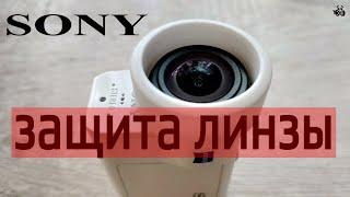 Sony X3000 и AS300. Защита линзы и защита от ветра