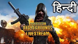 PUBG LIVE stream in HINDI (TEST STREAM ON NEW PC)