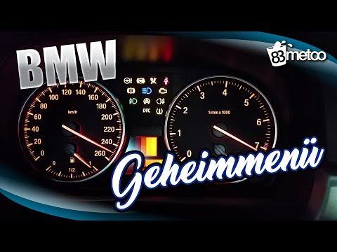 Unboxing Autoset Car Wash Edition | Autopflege | Detailmate Teil 1/3из YouTube · Длительность: 5 мин2 с
