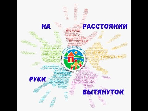 Ролик ЦППМСП Колпинского района СПб.