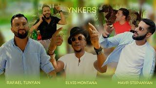 Rafael Tunyan & Mavr Stepanyan ft. Elvis Montana - Ynkers 2021