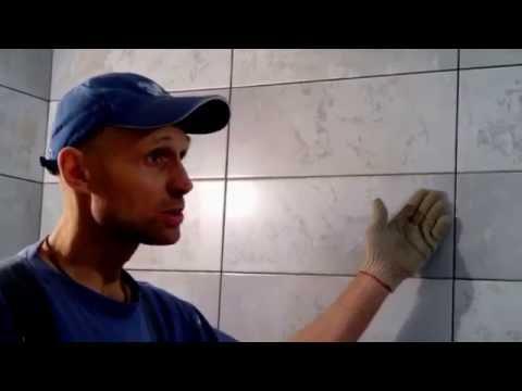 Как расшить швы кафельной плитки
