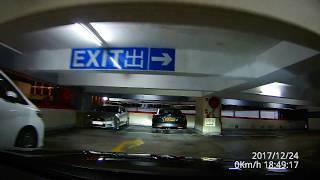 [停車場][高清][P牌資訊] 安達中心 尖東 尖沙咀 停車場