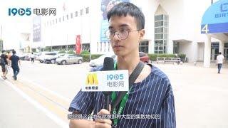 二汪聊电影:北京国际广播电影电视展览会,有啥【新闻资讯 | News】