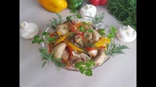 Салат маринованные шампиньоны! ( Salat marinierte Shampignons )