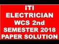 ITI NCVT ELECTRICIAN WCS 2nd SEMESTER 2018 PAPER SOLUTION IN  HINDI