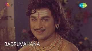 Babruvahana | Yaru Thiliyaru Ninna song