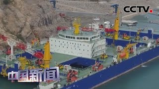 [中国新闻] 中国多地重点工程建设加速进行 | CCTV中文国际