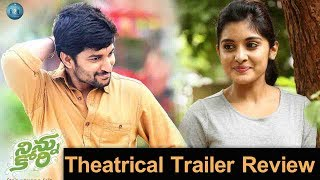 Ninnu Kori Theatrical Trailer Review  | Nani | Nivetha Thomas | Aadhi Pinisetty | #NKTrailer #NK