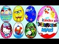 22 Kinder Surprise Eggs Toy Story Barbie Masha and the Bear Cars Volkswagen Star Wars