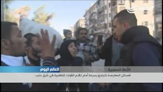 الجيش السوري يسيطر على كامل القسم الشمالي من حلب الشرقية