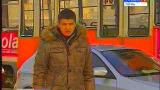 видео Страхование пассажиров