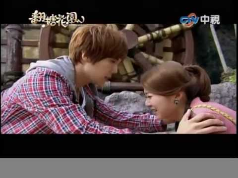 Fondant Garden 翻糖花園 Episode 5 from YouTube · Duration:  1 hour 15 minutes 42 seconds