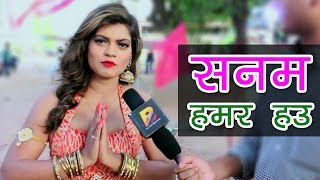 nisha dubey   निसार खान क्या बोले   bhojpuri film   सनम हमार हऊ   sanam hmar hau   on location