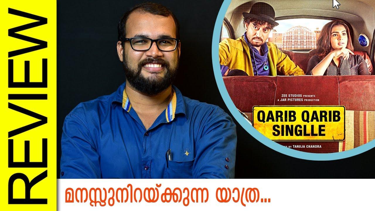 Qarib Qarib Singlle Hindi Movie Review by Sudhish Payyanur | Monsoon Media