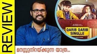 Qarib Qarib Singlle Hindi Movie Review by Sudhish Payyanur   Monsoon Media