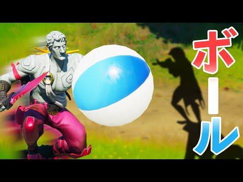 終盤、3人でボール遊びをしていたら敵はどんな反応をするのか?w